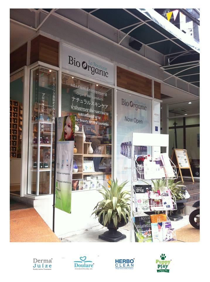Bebio Shop at Sukhumvit 33/1
