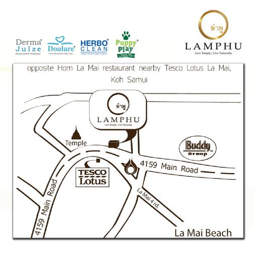 Lamphu Samui Island